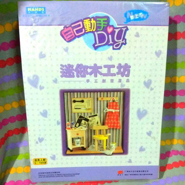 Japanese Diy Craft Kit Toys Games Bricks Figurines On Carousell