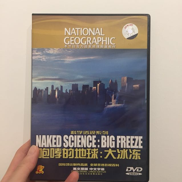 Naked science: big freeze dvd