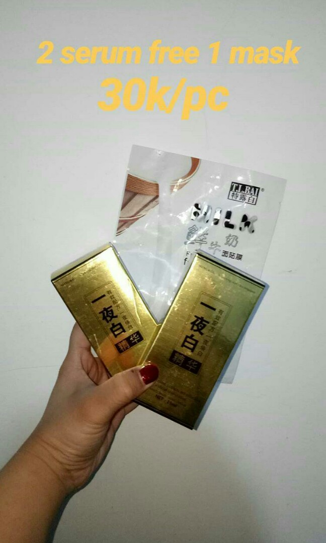 Serum gold/korea