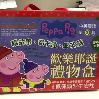 全新Peppa pig中英故事書第三輯(聖誕限量版)