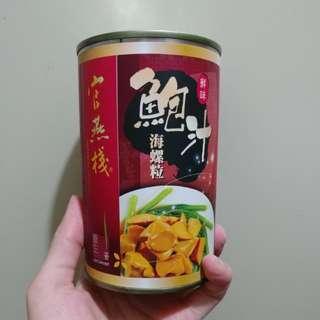 官燕棧鮑汁海螺粒 一罐