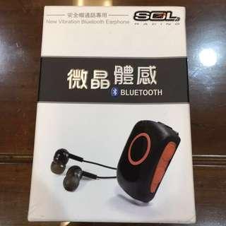 SOL 安全帽藍芽通訊耳機