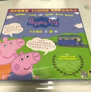 全新Peppa pig中英故事書連DVD第一輯
