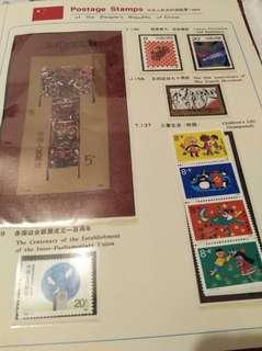 中華人民公和國 郵票 1989
