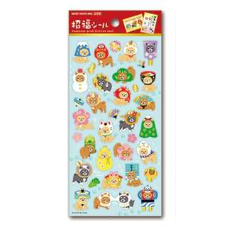 Only 1 Instock! (Mix & Match)*Mind Wave Japan - Japanese Good Fortune Seal Shinba Inu in Nihon Costume theme Stickers