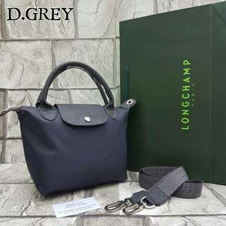 Longchamp Neo Small Dark Grey