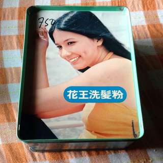 BOX KALENG JADUL KAO FEATHER SHAMPOO By dedydjadoel