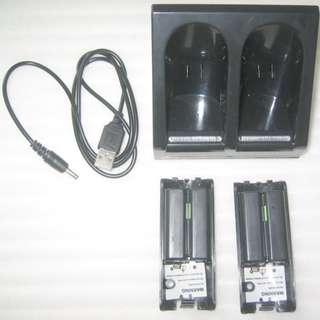 battery pack for Wii remote or motion plus controller