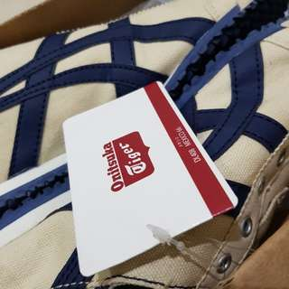 LIMITED EDITION Onitsuka tiger Mexico 66 Paraty, Size 39, New and 100% original