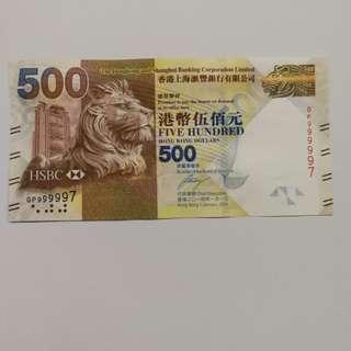 2014年 HSBC 500紙幣 QP999997