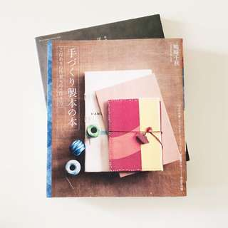 Japanese Book Binding Craft Books