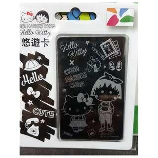 EASYCARD  全新 台灣 SANRIO HELLO KITTY X MARUKO CHAN 悠遊卡, $55 (包順豐店取)