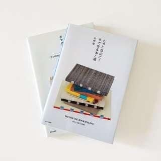 Handmade Book Making By Yo Yamazaki