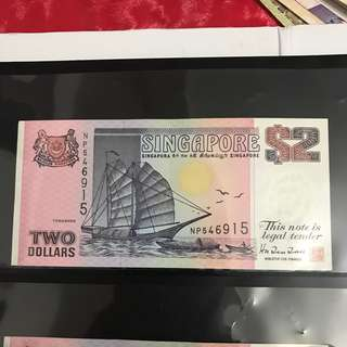 Printing Error $2 Ship Series