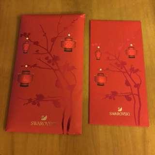 最後清貨 名牌 利是封 新年 數量有限 水晶 Swarovski red packet