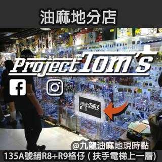 Project Tom's model car