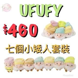 日本迪士尼 UFUFY 七個小矮人 套裝