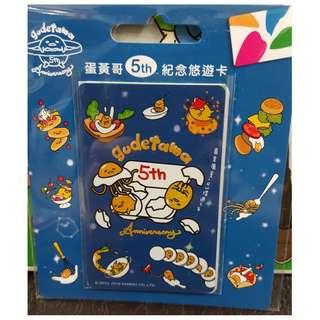 EASYCARD 全新 台灣 GUDETAMA 蛋黃哥 5週年紀念 悠遊卡, $55 (包順豐店取)
