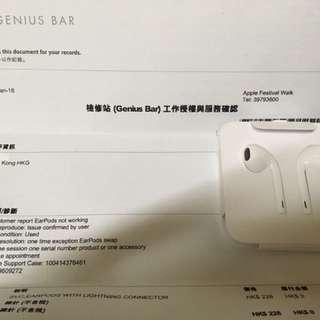 100% New Apple iPhone 7 plus 原裝耳機 lightning Earphone全新(無3.5mm轉插adapter)