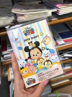 Disney 2018 Schedule/ Diary (From Japan)