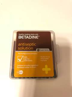 Betadine Antiseptic Solution Swab Sticks 便𢹂消毒棉花棒 (1 Pack of 12 pieces)