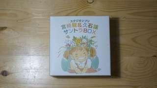 Joe Hisaishi Studio Ghibli Ost CD Box Set