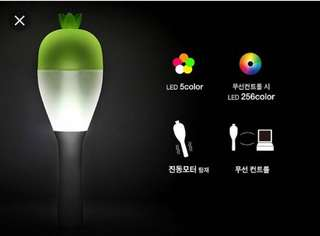 [Preorder] (Module)Mamamoo Official Lighstick Ver2.0