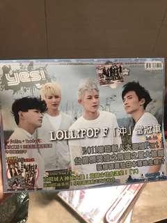 Yes 雜誌 Lollipop 棒棒堂 絕版