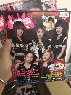 Yes 雜誌 F(X)韓國女子組合  絕版