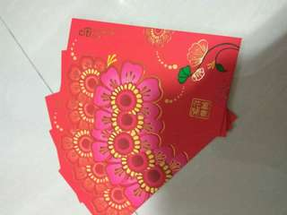 Citi Commercial Bank red packets 2016