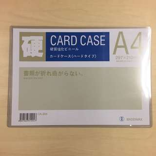 A4 Hard Plastic Case