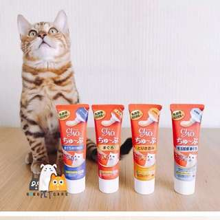 [PO] ciao cat treats in tube