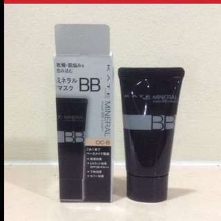 $26 KATE Mineral Mask BB Cream OC-B From Japan (Brand New)