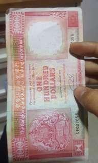 香港上海汇丰银行一百元