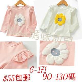 G-171 韓版花花春季女童上衣,90-130碼
