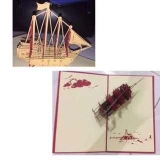 3D design card