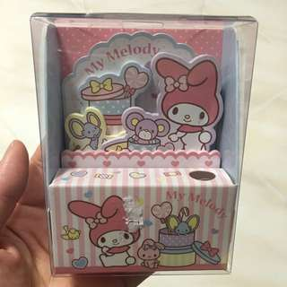 My Melody memo