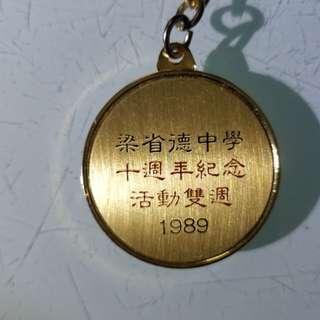 梁省德 老香港懷舊物品古董珍藏