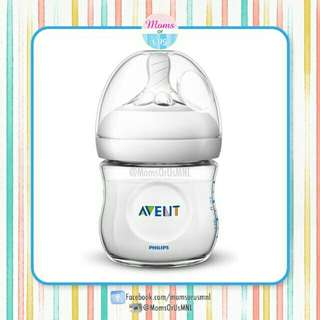 ‼️NEW‼️AVENT Natural Bottle 4oz (single)
