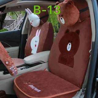 Shop :  CHOCO BROWN BEAR CAR SEAT COVER