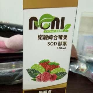 諾麗果酵素