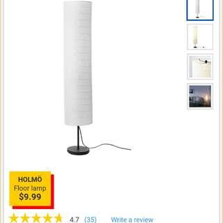 Ikea floor lamb