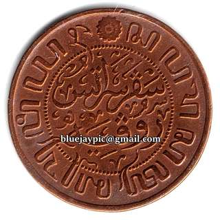 Netherlands East Indies 1916 1 cent NEDERLANDSCH INDIE coin-00100