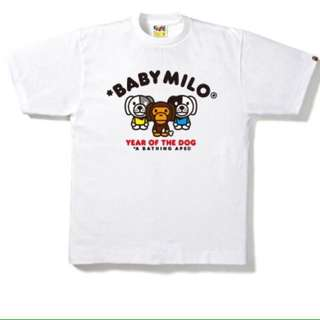 BRAND NEW BAPE YEAR OF THE DOG TEE WHITE SIZE M SUPREME