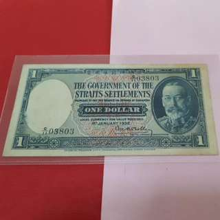 $1-GV OF STRAITS SETTLEMENTS .1932. KEY YEAR .ORIGINAL GVF. C/11-03803.