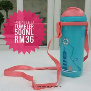 Printed Tumbler (Tupperware - New)