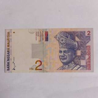 Malaysian note currency rm 2 ( discontinue )