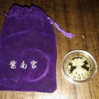 107年紫南宮招財錢母鍍金