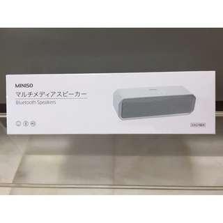 Bluetooth Speaker (White)