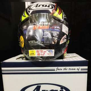 helmet Arai Original Edward Tribute